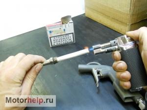 Самодельный дымогенератор