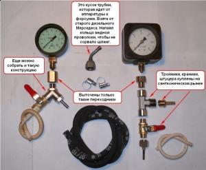 Самодельный топливный манометр