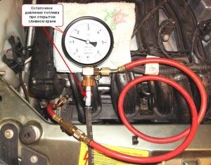 Система питания топлива инжекторного