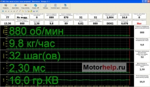 1329332426 zhiguli yanvar 5.1.3 - Чип тюнер ру параметры датчиков